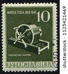 russia kaliningrad  12 november ... | Shutterstock . vector #1125421469