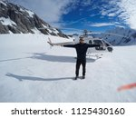 travel new zealand  tasman... | Shutterstock . vector #1125430160