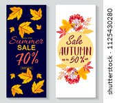 set of autumn sale flyer...   Shutterstock .eps vector #1125430280