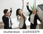 victory dance concept  excited...   Shutterstock . vector #1125433379