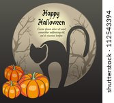 card with halloween background... | Shutterstock .eps vector #112543394