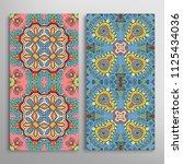 vertical seamless patterns set  ...   Shutterstock .eps vector #1125434036