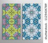 vertical seamless patterns set  ...   Shutterstock .eps vector #1125434789
