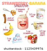 strawberry banana smoothie... | Shutterstock .eps vector #1125439976