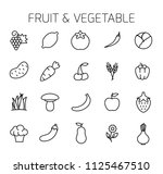 fruit and vegetable related... | Shutterstock .eps vector #1125467510