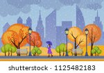 autumn public city park vector... | Shutterstock .eps vector #1125482183