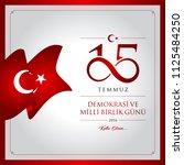 15 temmuz demokrasi ve milli... | Shutterstock .eps vector #1125484250