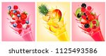 fruit in juice splashes.... | Shutterstock .eps vector #1125493586