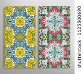 vertical seamless patterns set  ...   Shutterstock .eps vector #1125500690