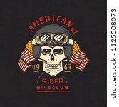 vintage custom skulls emblem ... | Shutterstock .eps vector #1125508073