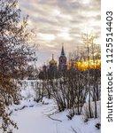 church in the sunset. znamensky ...   Shutterstock . vector #1125514403
