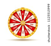 wheel of fortune lottery luck... | Shutterstock .eps vector #1125515999