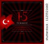 15 temmuz demokrasi ve milli... | Shutterstock .eps vector #1125521660