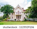 ayutthaya  thailand   november... | Shutterstock . vector #1125529106