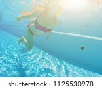 young woman enjoying in the... | Shutterstock . vector #1125530978
