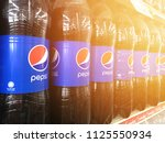 kuala lumpur  malaysia   28...   Shutterstock . vector #1125550934