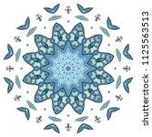 mandala flower decoration  hand ...   Shutterstock .eps vector #1125563513