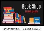 education horizontal banner... | Shutterstock .eps vector #1125568610