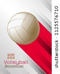 engraving volleyball ball and... | Shutterstock .eps vector #1125576710