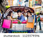 travel concept.group of happy...   Shutterstock . vector #1125579596
