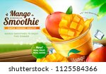 homemade mango smoothie pouring ... | Shutterstock .eps vector #1125584366