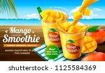 mango smoothie pouring into... | Shutterstock .eps vector #1125584369