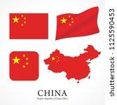 flag china set vector | Shutterstock .eps vector #1125590453