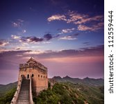 greatwall the landmark of china ... | Shutterstock . vector #112559444