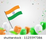 green orange balloons  confetti ... | Shutterstock .eps vector #1125597386