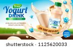 bottled probiotic or yogurt... | Shutterstock .eps vector #1125620033