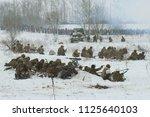 krasnoe selo  russia   january... | Shutterstock . vector #1125640103