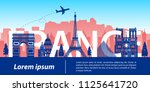 france top famous landmark... | Shutterstock .eps vector #1125641720