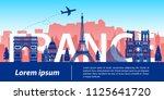 france top famous landmark...   Shutterstock .eps vector #1125641720