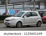 chiang mai  thailand   june 19...   Shutterstock . vector #1125651149