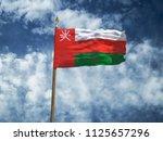oman flag silk waving flag of...   Shutterstock . vector #1125657296