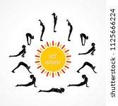 illustration of woman doing sun ... | Shutterstock .eps vector #1125666224