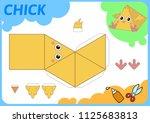 funny chicken paper model.... | Shutterstock .eps vector #1125683813