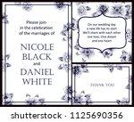 romantic invitation. wedding ... | Shutterstock . vector #1125690356