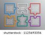 six pieces puzzle squares... | Shutterstock .eps vector #1125693356