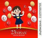 turkey holiday illustration ... | Shutterstock .eps vector #1125700733