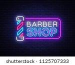 barber shop sign vector design... | Shutterstock .eps vector #1125707333