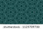 pattern with thin straight... | Shutterstock .eps vector #1125709730
