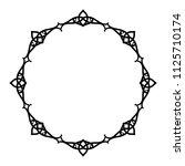 decorative frame.vector... | Shutterstock .eps vector #1125710174