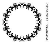 decorative frame.vector... | Shutterstock .eps vector #1125710180