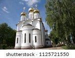 view of pereslavl zalessky | Shutterstock . vector #1125721550