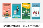 flat businessman colorful... | Shutterstock .eps vector #1125744080