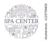 spa center banner illustration...   Shutterstock .eps vector #1125750833