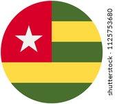 circular flag of togo | Shutterstock .eps vector #1125753680