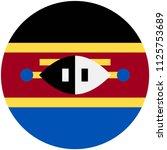 circular flag of swaziland | Shutterstock .eps vector #1125753689