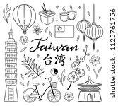 taiwan hand drawn outline... | Shutterstock .eps vector #1125761756